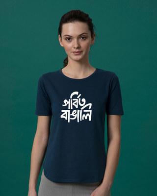 Shop Gorbito Bangali Basic Round Hem T-Shirt-Front