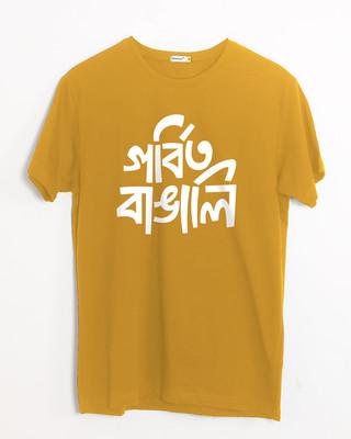Shop Gorbito Bangali Half Sleeve T-Shirt-Front