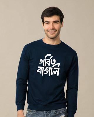 Shop Gorbito Bangali  Sweatshirt-Front