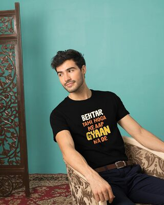 Shop Gyaan Half Sleeve T-Shirt Black-Front