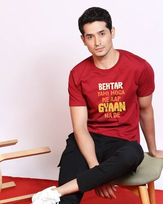 Shop Gyaan Half Sleeve T-Shirt Cherry Red-Front
