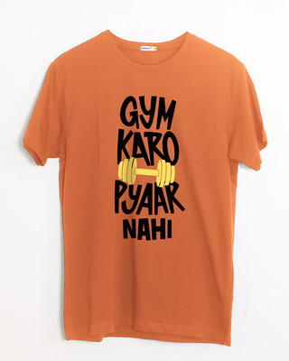 Shop Gym Karo Half Sleeve T-Shirt-Front