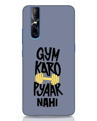 Shop Gym Karo Vivo V15 Pro Mobile Cover-Front