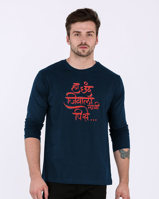 a65c37d278f Marathi T Shirts | Buy Marathi Slogans T Shirts at Rs.259 | Bewakoof.com