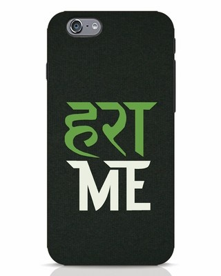 Shop Hara Me iPhone 6 Mobile Cover-Front