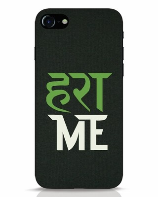Shop Hara Me iPhone 7 Mobile Cover-Front