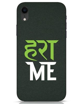 Shop Hara Me iPhone XR Mobile Cover-Front
