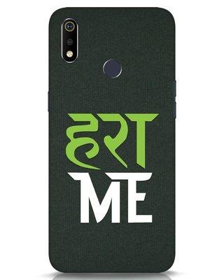 Shop Hara Me Realme 3i Mobile Cover-Front