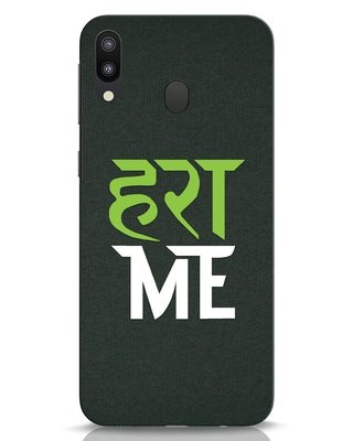 Shop Hara Me Samsung Galaxy M20 Mobile Cover-Front