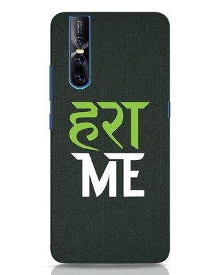 Shop Hara Me Vivo V15 Pro Mobile Cover-Front