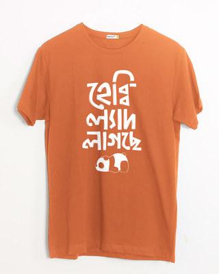 Shop Hebbi Lyadh Lagche Half Sleeve T-Shirt-Front