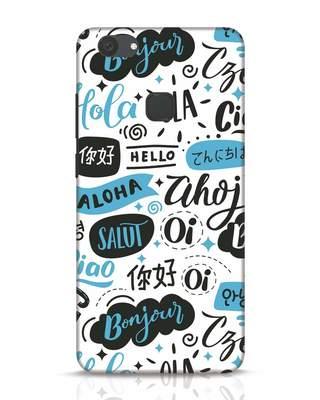 Shop Hello Vivo V7 Plus Mobile Cover-Front
