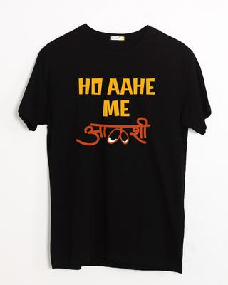 Shop Ho Ahe Me Aalshi Half Sleeve T-Shirt-Front