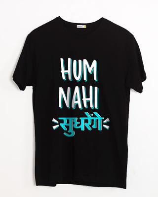 Buy Hum Nahi Sudhrenge Half Sleeve T-Shirt Online India @ Bewakoof.com