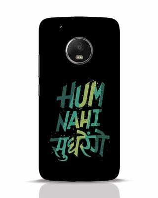 Shop Hum Nahi Sudhrenge Moto G5 Plus Mobile Cover-Front