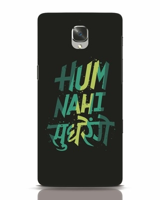 Shop Hum Nahi Sudhrenge OnePlus 3 Mobile Cover-Front