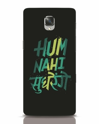 Shop Hum Nahi Sudhrenge OnePlus 3T Mobile Cover-Front