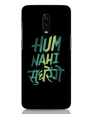 Shop Hum Nahi Sudhrenge OnePlus 6T Mobile Cover-Front