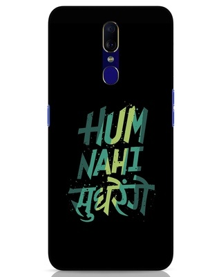 Shop Hum Nahi Sudhrenge Oppo F11 Mobile Cover-Front