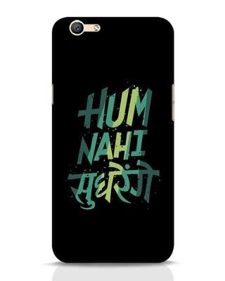 Shop Hum Nahi Sudhrenge Oppo F1s Mobile Cover-Front