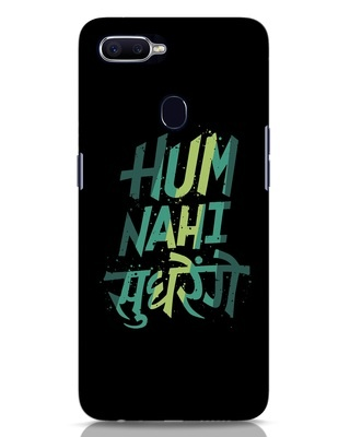 Shop Hum Nahi Sudhrenge Oppo F9 Pro Mobile Cover-Front