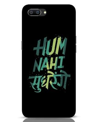 Shop Hum Nahi Sudhrenge Realme C1 Mobile Cover-Front