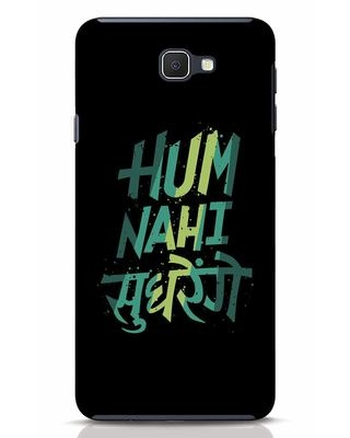 Shop Hum Nahi Sudhrenge Samsung Galaxy J7 Prime Mobile Cover-Front