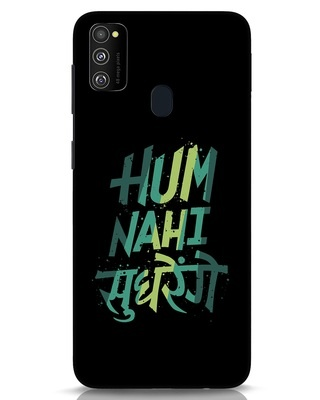 Shop Hum Nahi Sudhrenge Samsung Galaxy M30s Mobile Cover-Front