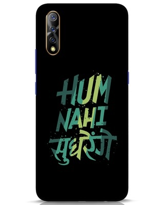 Shop Hum Nahi Sudhrenge Vivo S1 Mobile Cover-Front