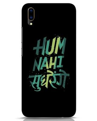 Shop Hum Nahi Sudhrenge Vivo V11 Pro Mobile Cover-Front