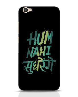 Shop Hum Nahi Sudhrenge Vivo V5 Mobile Cover-Front