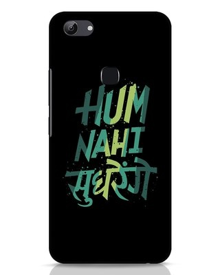 Shop Hum Nahi Sudhrenge Vivo Y83 Mobile Cover-Front