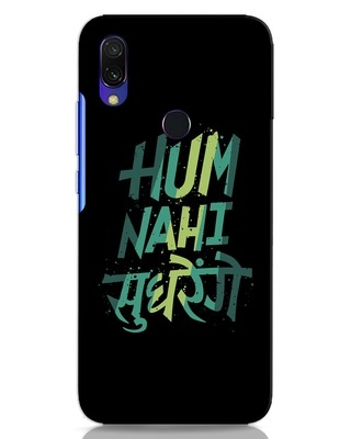 Shop Hum Nahi Sudhrenge Xiaomi Redmi 7 Mobile Cover-Front