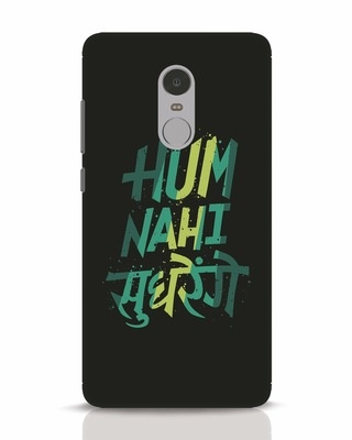 Shop Hum Nahi Sudhrenge Xiaomi Redmi Note 4 Mobile Cover-Front