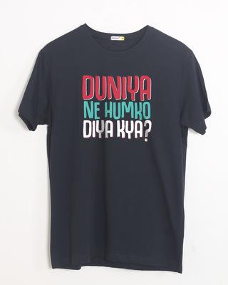 Buy Humko Diya Kya Half Sleeve T-Shirt Online India @ Bewakoof.com