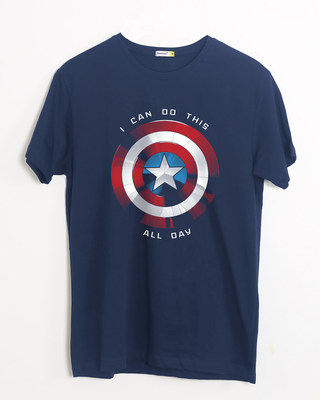 Shop I Can Do This All Day Half Sleeve T-Shirt (AVL)-Front