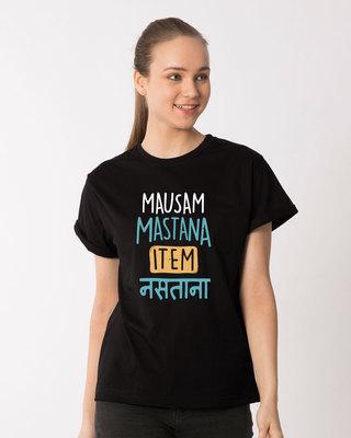 Shop Item Nastana Boyfriend T-Shirt-Front