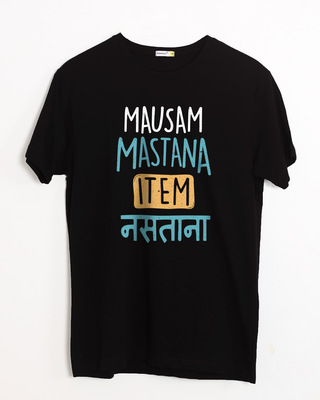 Shop Item Nastana Half Sleeve T-Shirt-Front