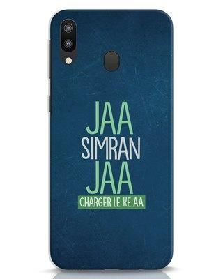 Shop Jaa Slmran Jaa Charger Le Ke Aa Samsung Galaxy M20 Mobile Cover-Front