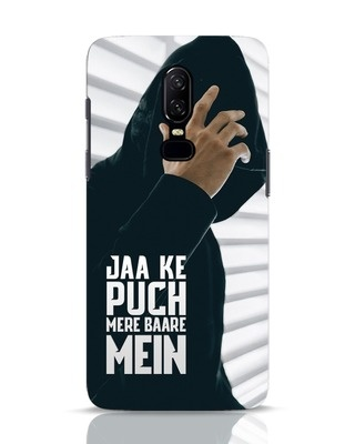 best website b3994 a79a0 Buy OnePlus 6 Cases Starting @ Rs.199 Only. Buy Mobile Covers Online ...