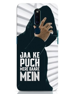 Shop Jaake Puch Mere Baare Mein Oppo F11 Pro Mobile Cover-Front