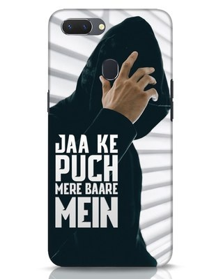 Shop Jaake Puch Mere Baare Mein Realme 2 Mobile Cover-Front