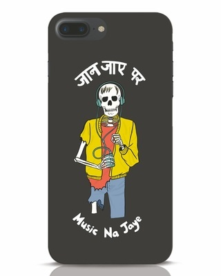 Shop Jaan Music iPhone 7 Plus Mobile Cover-Front