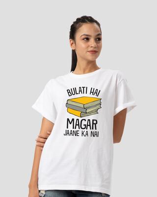 Shop Jaane Ka Nai Boyfriend T-Shirt-Front