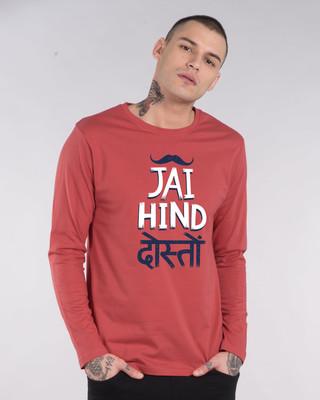 Shop Jai Hind Doston Full Sleeve T-Shirt-Front
