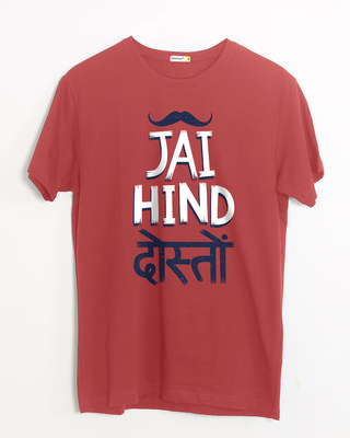 Shop Jai Hind Doston Half Sleeve T-Shirt-Front