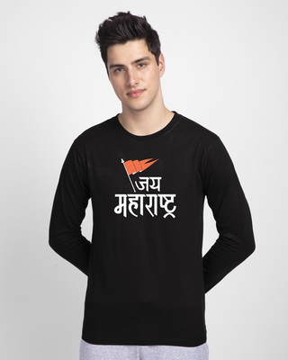 Shop Jai Maharashtra Full Sleeve T-Shirt Black-Front