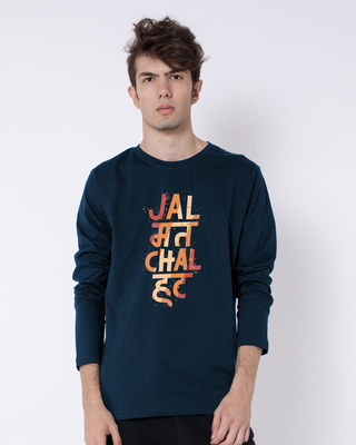 Shop Jal Mat Chal Hat Full Sleeve T-Shirt-Front