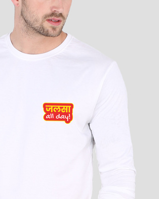 Shop Jalsa All Day Full Sleeve T-Shirt White-Front