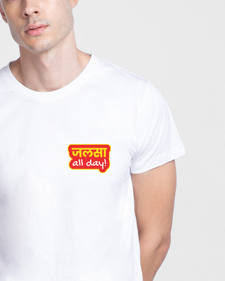 Shop Jalsa All Day Half Sleeve T-Shirt White-Front